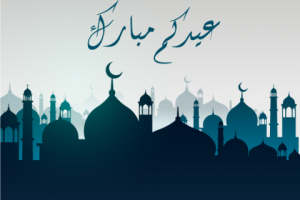 Happy Ied Mubarak 1437 H