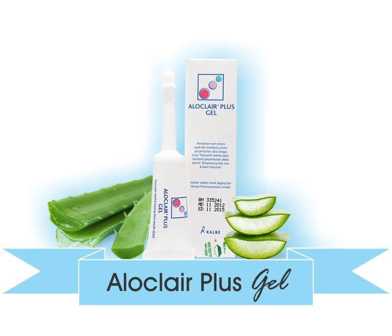 aloclair-plus 2