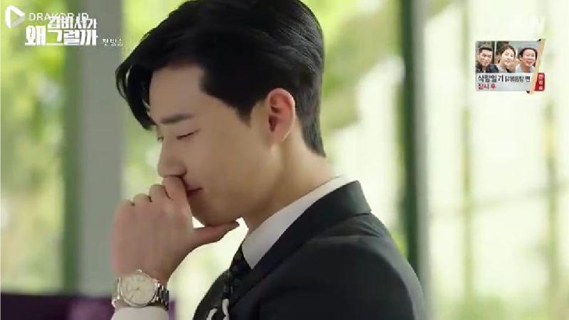 secretary-kim